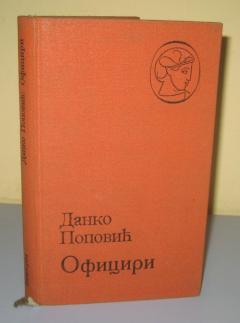 OFICIRI , Danko Popović