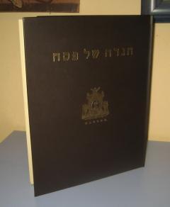 HAGADA na starohebrejskom jeziku