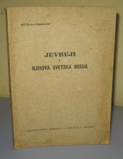 JEVREJI I NJIHOVA SVETSKA MISIJA , Dr Živko Topalović