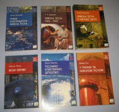 6 knjiga o Tesli