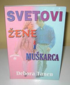 SVETOVI ŽENE I MUŠKARCA , Debora Tanen