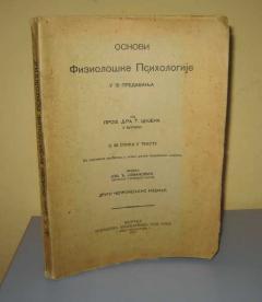 OSNOVI FIZIOLOŠKE PSIHOLOGIJE , prof. dr T. Cijen
