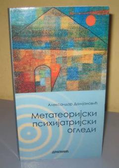 METATEORIJSKI PSIHIJATRIJSKI OGLEDI , Aleksandar Damjanović