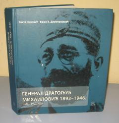 GENERAL DRAGOLJUB MIHAILOVIĆ 1893 - 1946 biografija