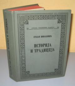 ISTORIJA I TRADICIJA , Stojan Novaković