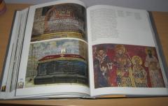 SRPSKA PATRIJARŠIJA / THE SERBIAN PATRIARCHATE