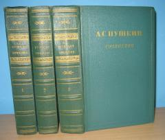 Puškin dela u tri toma na ruskom jeziku