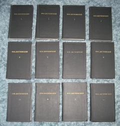 Dostojevski komplet u 12 knjiga na ruskom jeziku