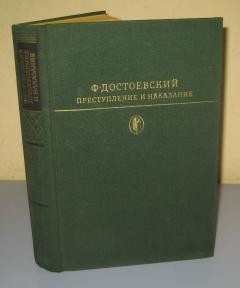 Zločin i kazna Dostojevski na ruskom jeziku