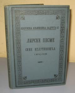Lirske pesme Sime Milutinovića Sarajlije SKZ 1899