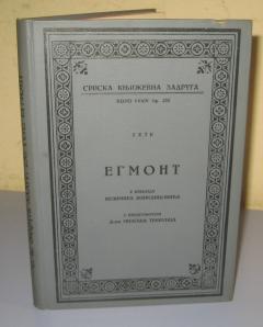 EGMONT , Gete