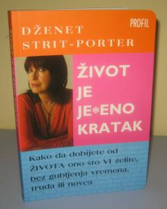 ŽIVOT JE JE*ENO KRATAK , Dženet Strit Porter