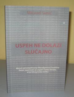 USPEH NE DOLAZI SLUČAJNO , Milorad Simić