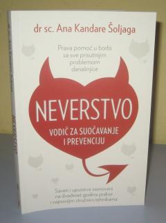 NEVERSTVO vodič za suočavanje i prevenciju , Ana Kandare Šoljaga