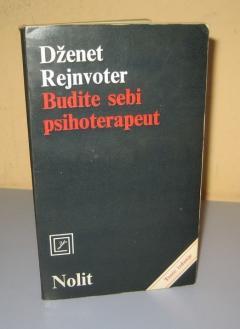 BUDITE SEBI PSIHOTERAPEUT , Dženet Rejnvoter