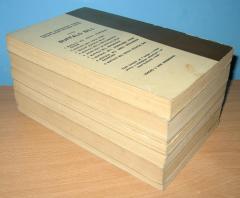 Western Biblioteka komplet 6 romana