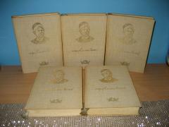 Marko Miljanov Sabrana djela 5 knjiga