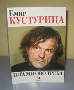 ŠTA MI OVO TREBA , Emir Kusturica