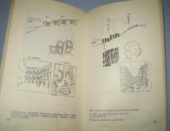 NAČIN RAZMIŠLJANJA O URBANIZMU Le Corbusier