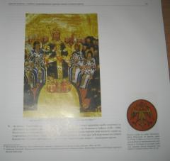 KOLOVENI SLOVENI i kontinuitet kulture i prava