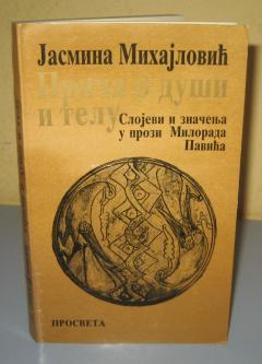 PRIČA O DUŠI I TELU Jasmina Mihajlović