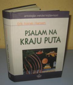 PSALAM NA KRAJU PUTA Erik Fosnes Hansen