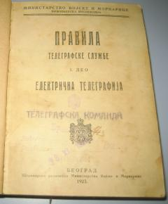 PRAVILA TELEGRAFSKE SLUŽBE 1923