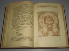 SRPSKI KNJIŽEVNI GLASNIK komplet časopisa 1935 godina