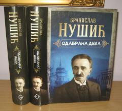 ODABRANA DELA 1 i 2  Branislav Nušić