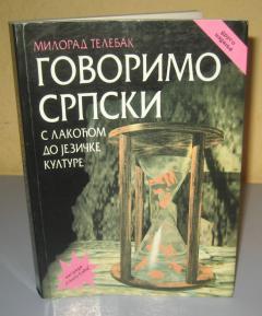 GOVORIMO SRPSKI Milorad Telebak