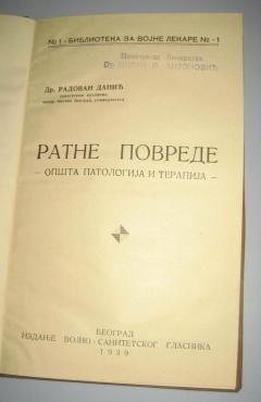 RATNE POVREDE opšta patologija i terapija 1939