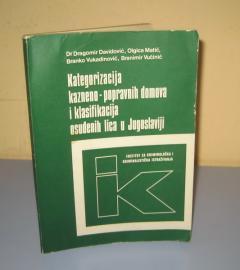 KATEGORIZACIJA KAZNENO-POPRAVNIH DOMOVA