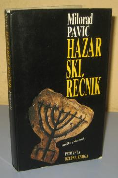 HAZARSKI REČNIK Milorad Pavić