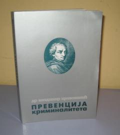 PREVENCIJA KRIMINALITETA Vladimir Krivokapić
