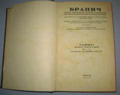 KOMENTAR GRAĐANSKOG PARNIČNOG POSTUPKA 1935